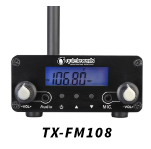 FM Transmitter for drive ins